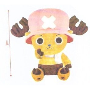 One Piece Super DX Plush Doll: Chopper with Scarf Winter Version