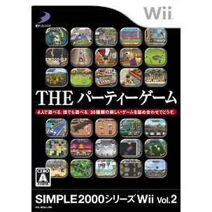Simple 2000 Series Wii Vol. 2: The Party Game