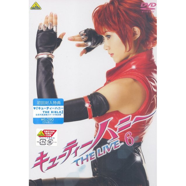 Cutie Honey The Live 6