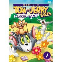 Tom And Jerry Tales Vol.1 [Limited Pressing]