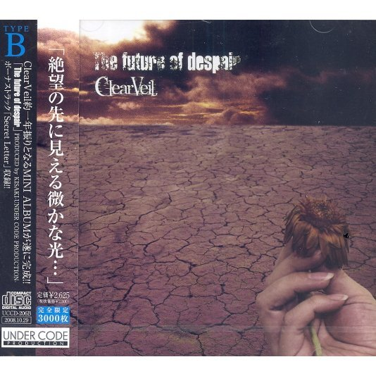 The Future of Despair [Type B CD+DVD Limited Edition]
