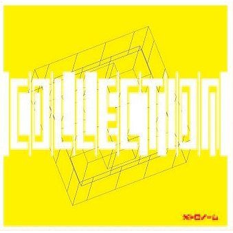 Best Collection 2005 1988 2008 Vol.1
