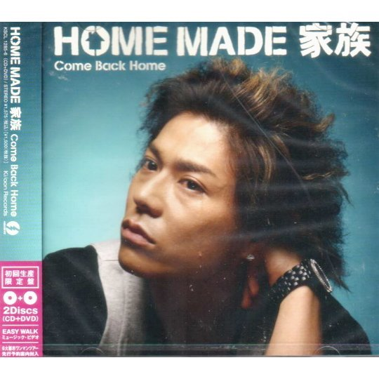 Come Back Home [CD+DVD Limited Edition]