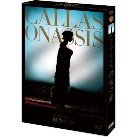Callas Onassis Collector's Box [Limited Edition]