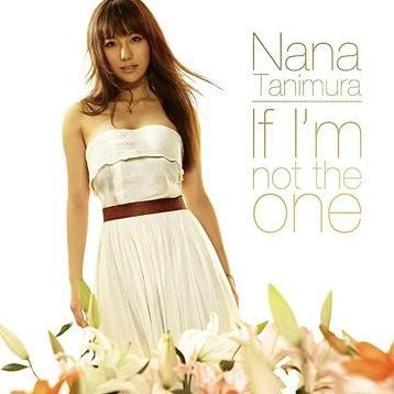 If I'm Not The One / Sexy Senorita [CD+DVD Jacket A]