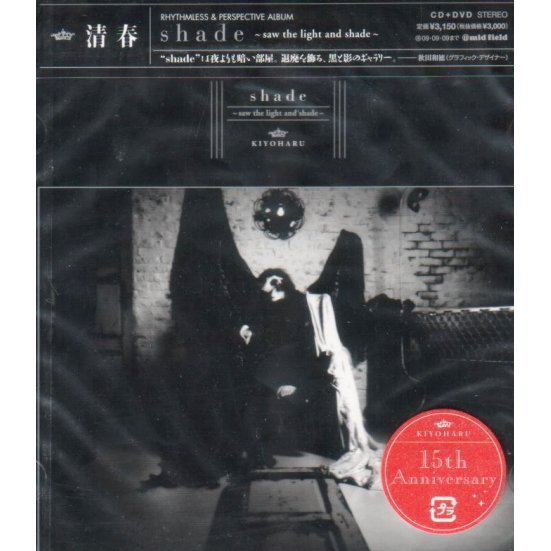 Shade - Saw The Light And Shade [CD+DVD]