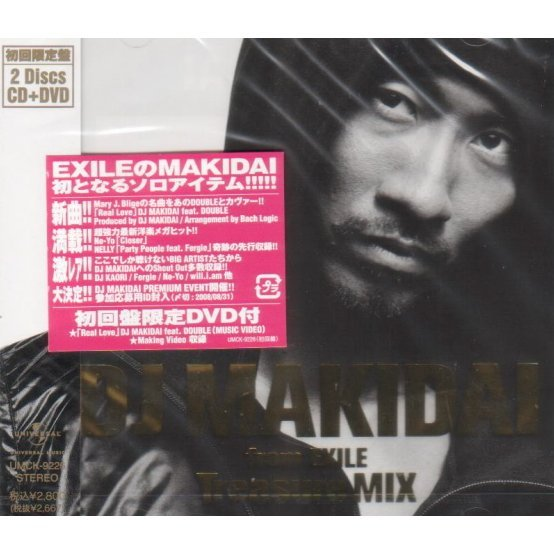 DJ Makidai Mix CD Treasure Mix [CD+DVD Limited Edition]