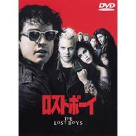 The Lost Boys [Limited Pressing]