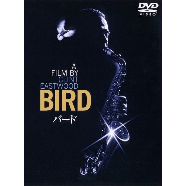Bird [Limited Pressing]