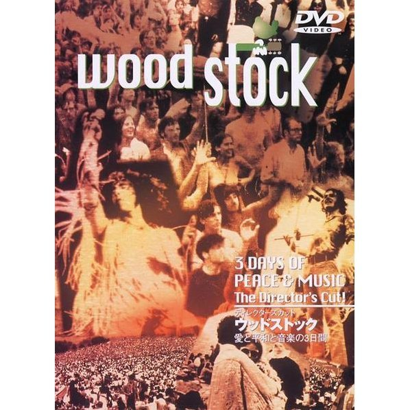 Woodstock 3 Days Of Peace Music And Love Director's Cut Edition [Limited Pressing]