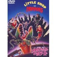 Little Shop Of Horrors Special Edition [Limited Pressing]