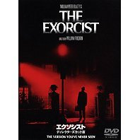 The Exorcist Director's Cut Edition [Limited Pressing]