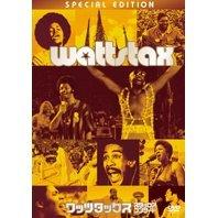 Wattstax [Limited Pressing]