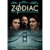 Zodiac Special Edition [Limited Pressing]