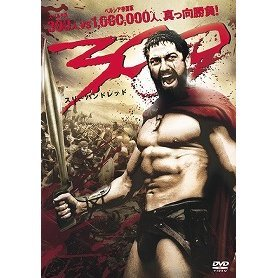 300 [Limited Pressing]