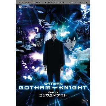 Batman Gotham Knight Special Edition