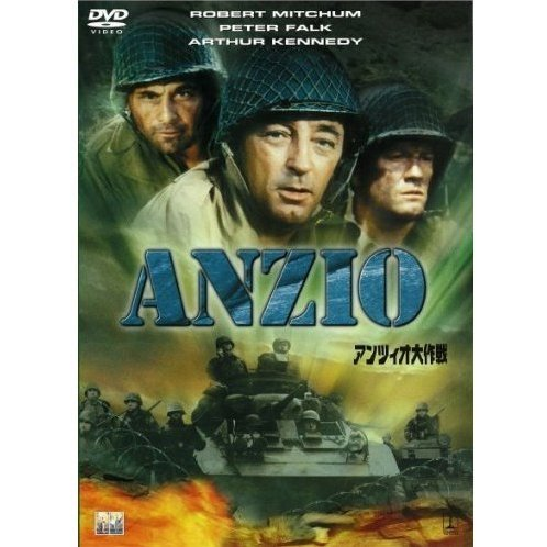 Anzio! [Limited Pressing]
