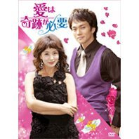 Miracle Of Love DVD Box