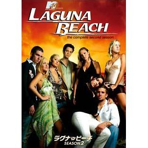 Laguna Beach The Complete Second Season