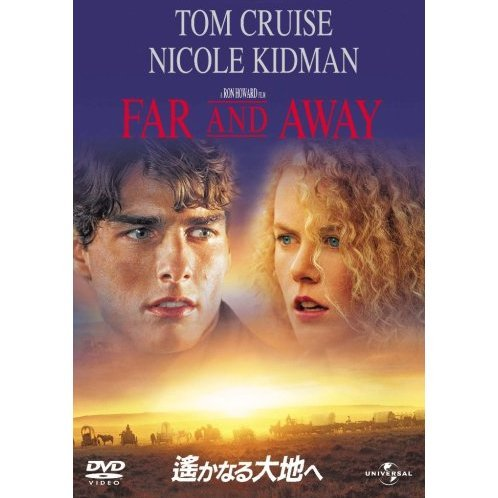 Far And Away [Limited Edition]