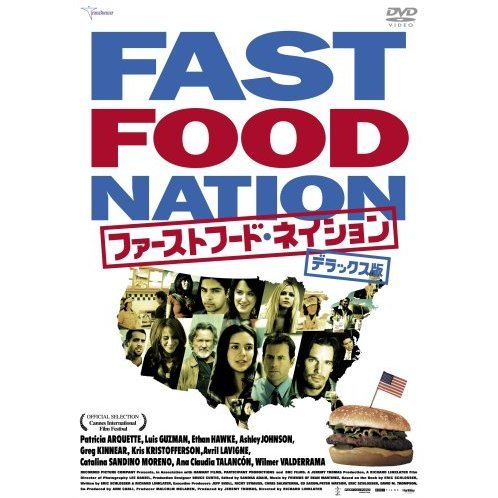 Fast Food Nation Deluxe Edition