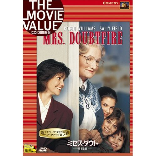 Mrs. Doubtfire Special Edition