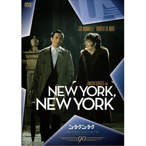 New York New York [Limited Pressing]