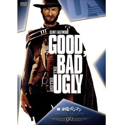 The Good The Bad And The Ugly [Limited Pressing]