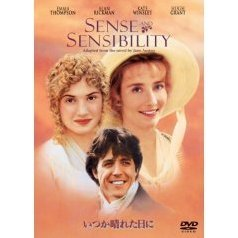 Sense And Sensibility [Limited Pressing]