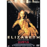 Elizabeth [Limited Pressing]