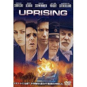 Uprising Special Edition [Limited Pressing]