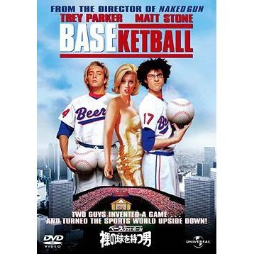 Baseketball [Limited Edition]