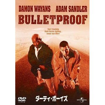 Bulletproof [Limited Edition]