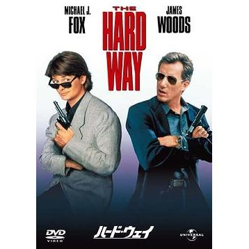 The Hard Way [Limited Edition]