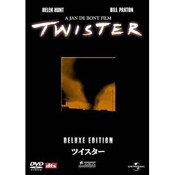 Twister Deluxe Edition [Limited Edition]
