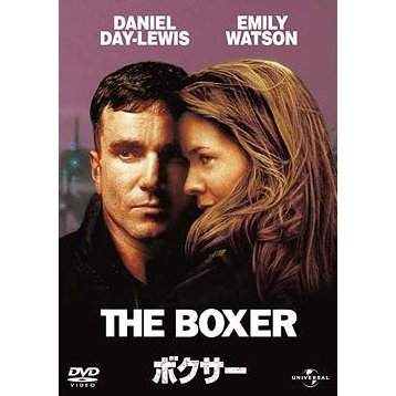 The Boxer [Limited Edition]