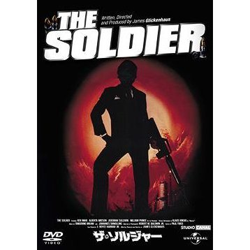 The Soldier [Limited Edition]