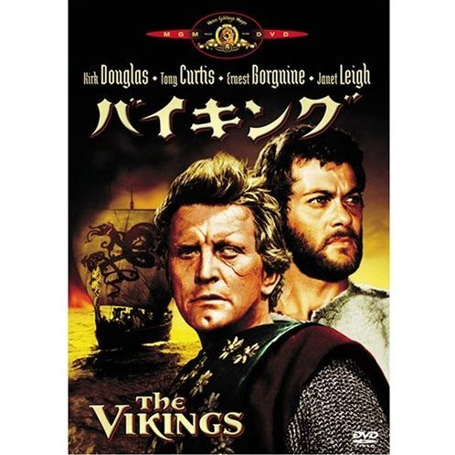 The Vikings [Limited Edition]