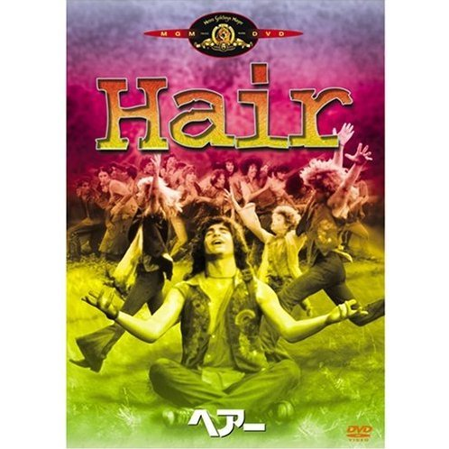 Hair [Limited Edition]