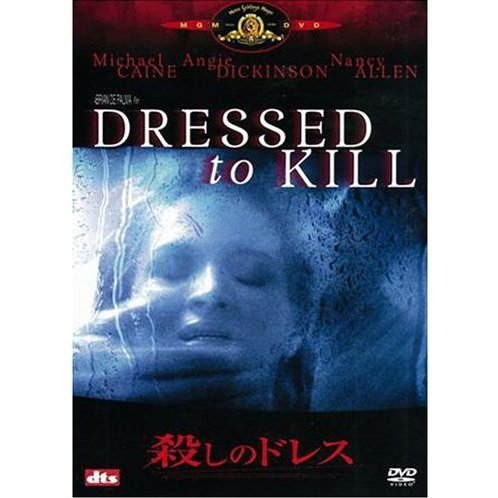 Dressed To Kill [Limited Edition]