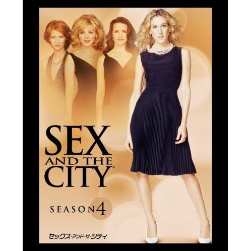 Sex And The City Season4 Petit Slim [Limited Pressing]