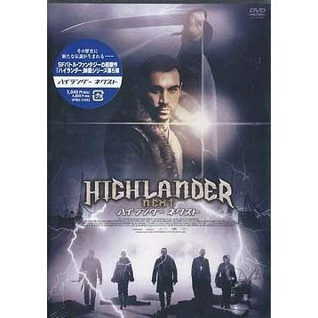 Highlander Next