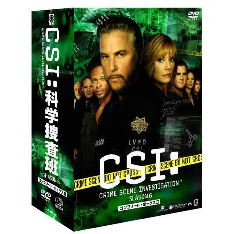 CSI: Crime Scene Investigation Season6 Complete DVD Box 2