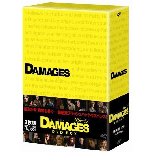 Damages Season 1 DVD Box