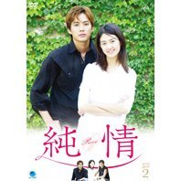 Junjo DVD Box 2
