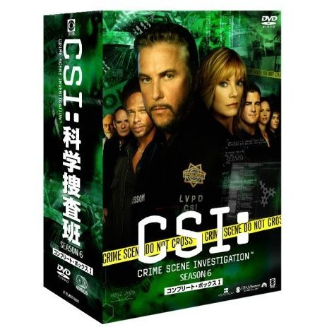 CSI: Crime Scene Investigation Season6 Complete DVD Box 1