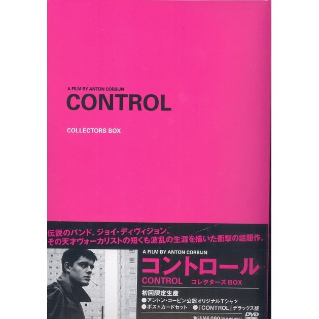 Control Collector's Box [Limited Edition]