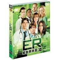 ER: The Twelve Season Set 1