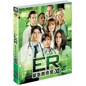 ER: The Twelve Season Set 2