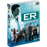 ER: The Eleventh Season Set 2 [Limited Pressing]